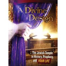 A Divine Design