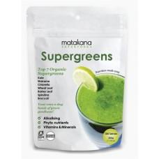 Supergreens Powder 200g