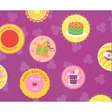 Gift Wrap Birthday