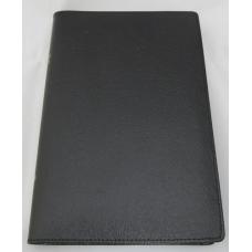 King James Black Thinline Zipper Bible