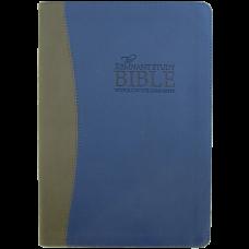 Remnant Study Bible KJV Blue/Gray Leathersoft
