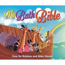 My Bath Bible