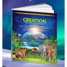 Creation to re-creation