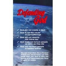 Defending God