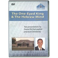 The One Eyed King and The Hebrew Mind