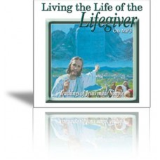 Living the Life of the Lifegiver MP3