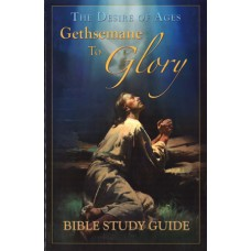 Gethsemane To Glory (Desire of Ages Study Guide)