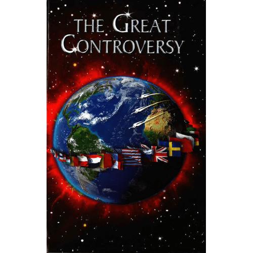 ellen g white the great controversy pdf