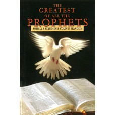 The Greatest of All the Prophets