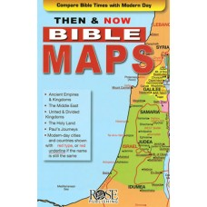 Then and Now Bible Maps (Pamphlet)